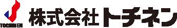 株式会社 トチネン